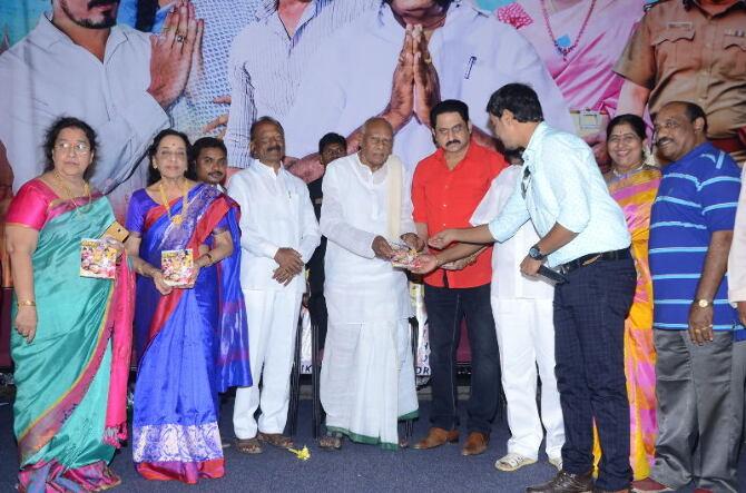 Baggidi Gopal Movie Audio Launch  33