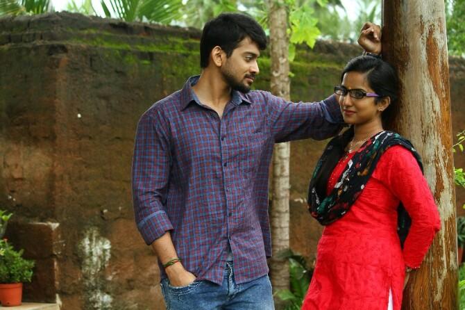 Narai Tamil Movie  7