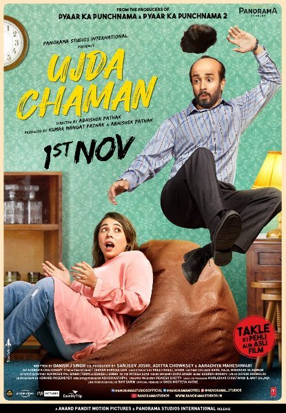 New poster of Ujda Chaman starring Sunny Singh  3