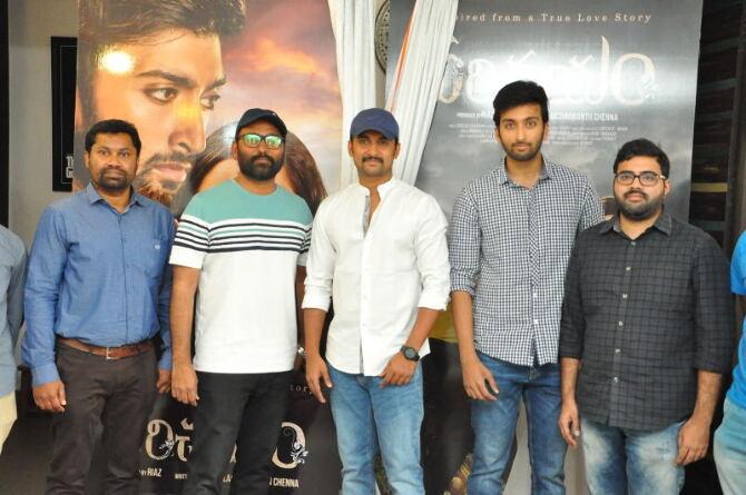 Parichayam Teaser Launch by Nani  14