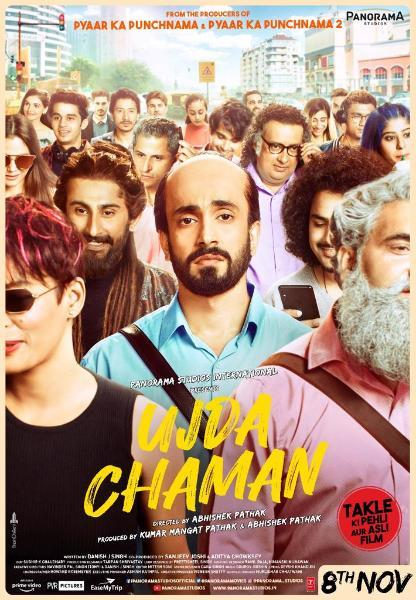 First look poster of Ujda Chaman starring Sunny Singh