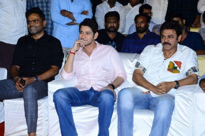 Mahesh Babu  Pooja Hedge  Allari Naresh starrer Maharshi Telugu Movie Event Pics  34