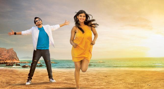 Andhhagadu  Telugu Movie Stills  5