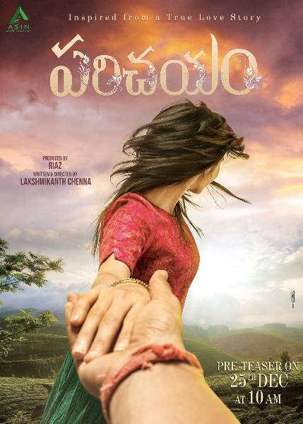 Parichayam Telugu Movie Poster First Look