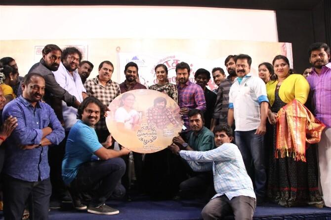 Kaadhal Munnetra Kazhagam Tamil Movie Audio Launch  21