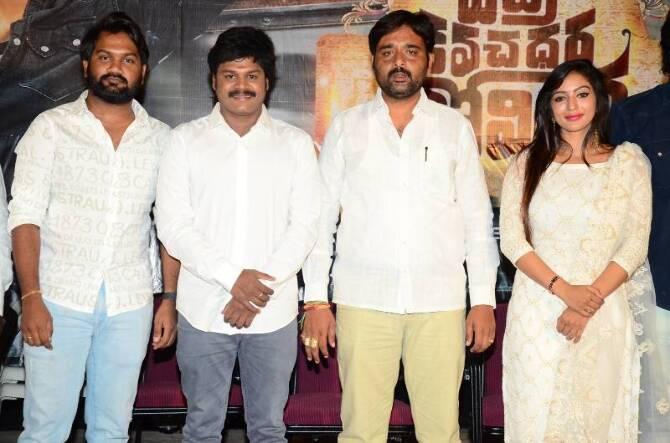 Vajra Kavachadhara Govinda Telugu Movie Photos  16