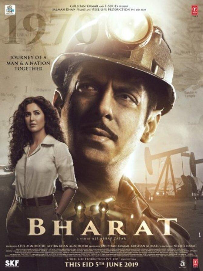 Katrina Kaif   Salman Khan starrer BHARAT Movie Poster  1