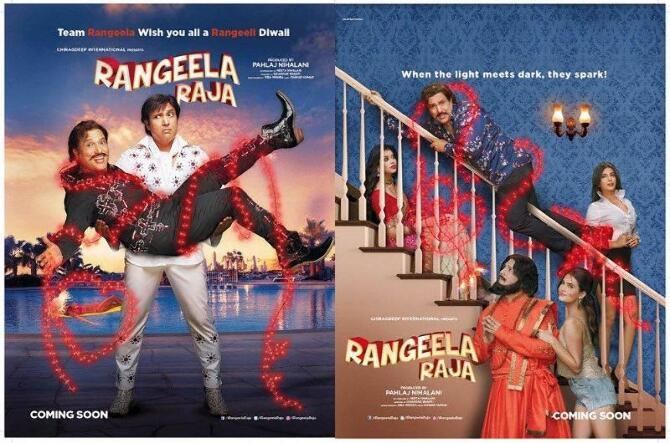 Rangeela Raja Hindi Movie Poster