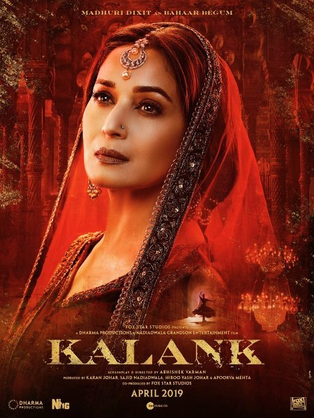 Madhuri Dixit KALANK Movie Poster First Look