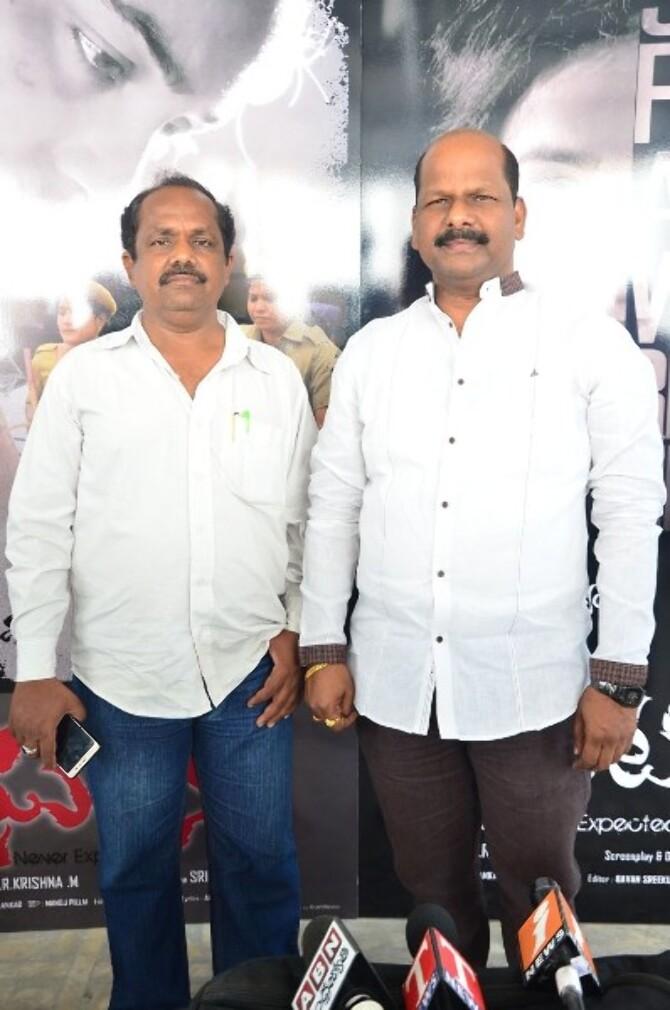 Ghatana Movie Press Meet  6