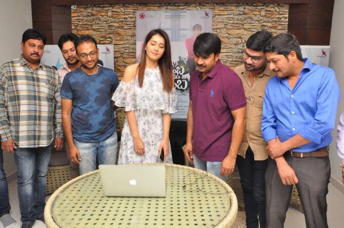 Jamba Lakidi Pamba Movie Lyrical Video song Launch by Raasi Khanna  15