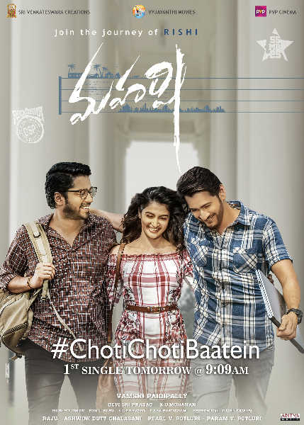 Maharshi Telugu Movie Photos  5