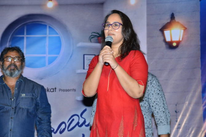 Ee Maaya Peremito Telugu Movie Press Meet  14