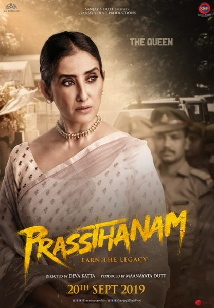 Manisha Koirala character poster of Movie Prassthanam