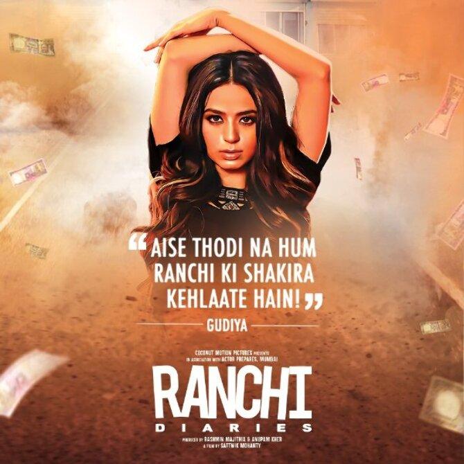 Soundarya Sharma Ranchi Diaries Movie Poster  1