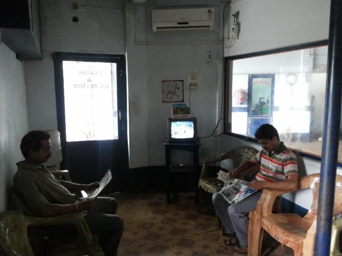 Customers Room