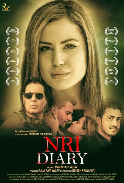 NRI Diary Starring Aman Verma Selected in 12 National and International Film Festival  2